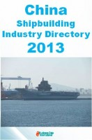 China Shipbuilding Industry Directory 2013 (English Ed.)